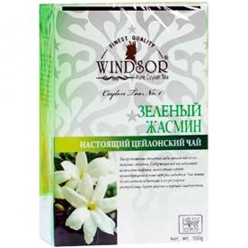 WINDSOR GREEN JASMINE TEA зеленый листовой чай с жасмином (100 гр.)