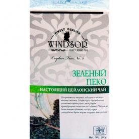 WINDSOR GREEN TEA PEKOE зелёный листовой (200 гр.)
