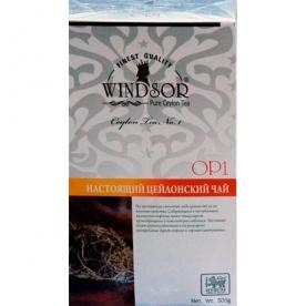 WINDSOR OP1 чёрный листовой (500 гр.)