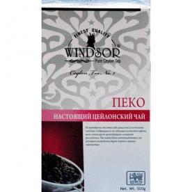 WINDSOR PEKOE чёрный листовой (500 гр.)
