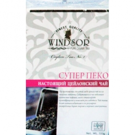 WINDSOR SUPER PEKOE чёрный листовой (100 гр.)