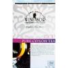 WINDSOR BLACK TEA FBOP чёрный листовой (100 гр.)
