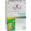 WINDSOR SOURSOP GREEN TEA зеленый листовой чай с саусепом (100 гр.)